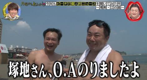 塚地武雅の画像 p1_31