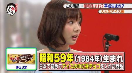 年 生まれ 59 昭和